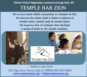 HebrewSchool2015-2